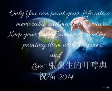 3-Paint Your Life