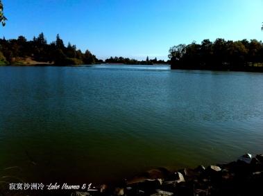 Lake Vasona and I 1
